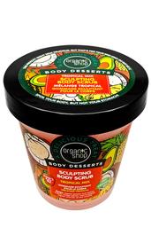 Organic Shop Exfoliante Body Scrub Tropical Mix 450 mL